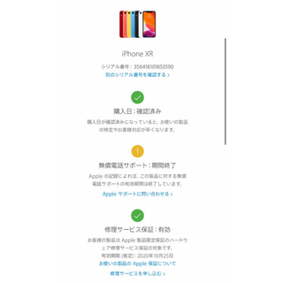 iPhone - 極美品 SIMフリー iPhoneXR 黒 128GB デュアルシム 香港 物理