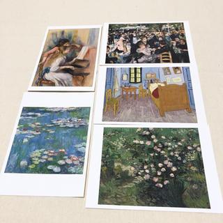 美術展 ポストカード 5枚セット(その他)