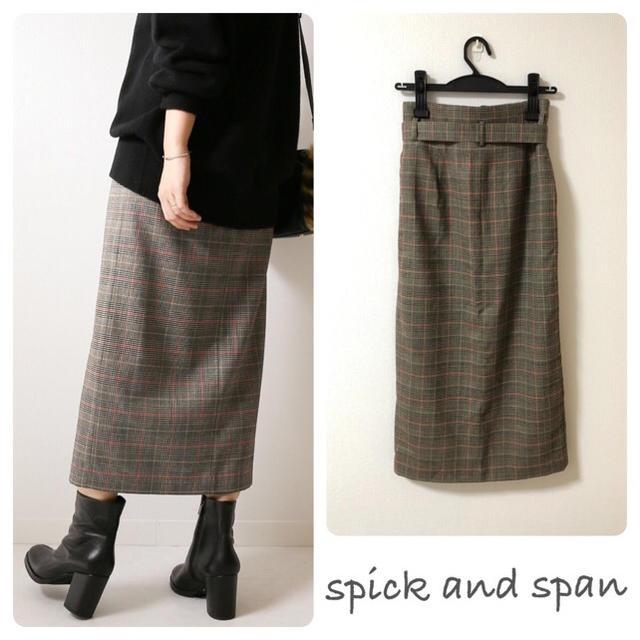 Spick and Span(スピックアンドスパン)の最終お値下げ スピックアンドスパン ウール ハイウエスト スカート ベルト付き レディースのスカート(ロングスカート)の商品写真