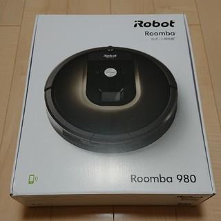 iRobot - Roomba ルンバ980
