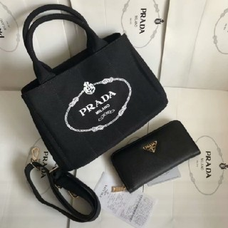 Yves Saint Laurent Beaute - 新品  Dior  PRADA プラダ カナパ