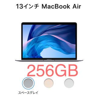 Mac (Apple) - 【新品・未開封】Macbook Air スペースグレイ 256GB / 即購入可