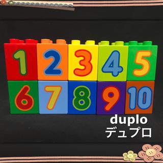 Lego - デュプロ  数字
