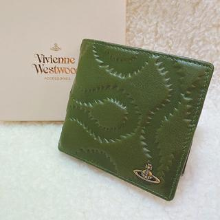 Vivienne Westwood - 新品☆Vivienne Westwood スクイグル柄 型押しレザー 折り財布