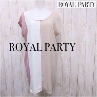 ROYAL PARTY - ROYALPARTY / ミニ ワンピース