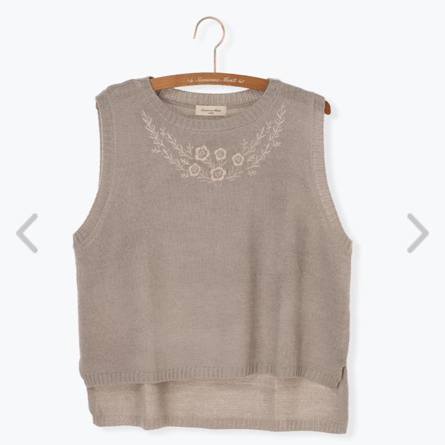 SM2(サマンサモスモス)のSM2*胸元刺繍ニットベスト レディースのトップス(ベスト/ジレ)の商品写真