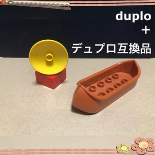 Lego - デュプロ  レーダー パラボラアンテナ 特殊パーツ