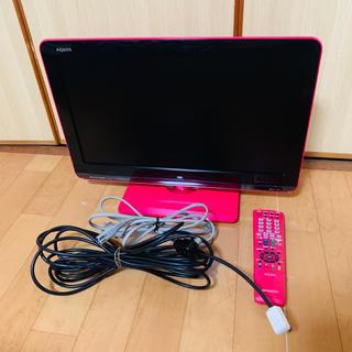 シャープ(SHARP)のSHARP AQUOS K K3 LC-19K3-P テレビ ピンク(テレビ)