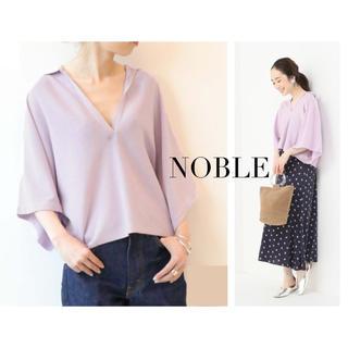 Noble - NOBLE C/ACオーバーポロニット