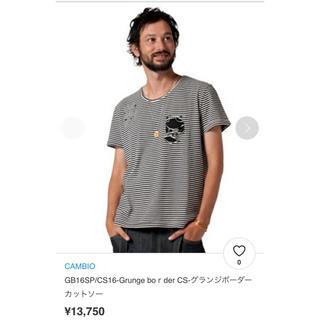グラム(glamb)のGB16SP/CS16-GrungeboderCS-グランジボーダーカットソー(Tシャツ/カットソー(半袖/袖なし))