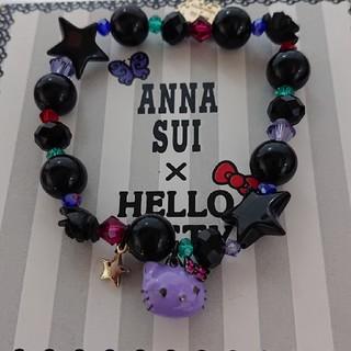 ANNA SUI - ANNA SUIキティ。ブレスレット。