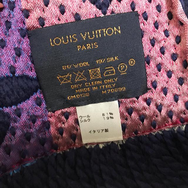 LOUIS VUITTON(ルイヴィトン)のルイヴィトン マフラー 美品 レディースのファッション小物(マフラー/ショール)の商品写真