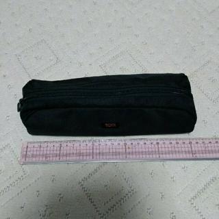 トゥミ(TUMI)のペンケース(ペンケース/筆箱)