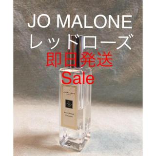 Jo Malone - 【感謝セール❤️】⭐️大人気⭐️Jo Malone レッドローズ コロン