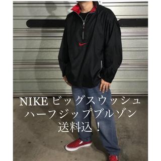 NIKE - NIKE ナイキ ナイロンジャケット