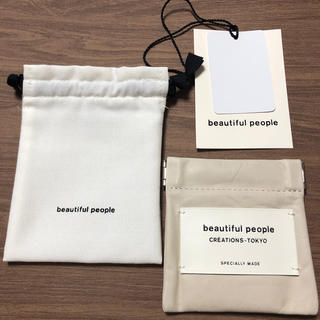 beautiful people - beautiful people レザー スモールケース ビューティフルピープル