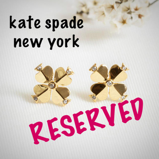 kate spade new york - 【数量限定SALE¨̮♡︎】ケイトスペード レガシーロゴピアス
