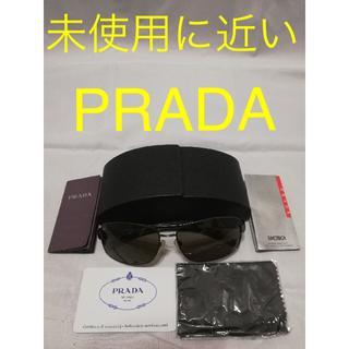 PRADA - 【未使用に近い】PRADA プラダ サングラス