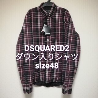 DSQUARED2 - DSQUARED2★ディースクエアード★ダウンシャツ★size48★1回のみ着用