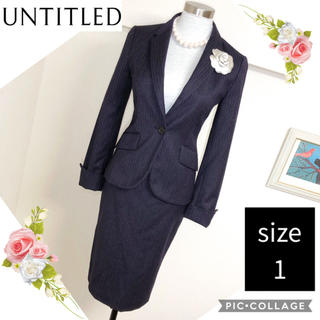 UNTITLED - アンタイトル(サイズ1)紺地に控えめストライプ模様のスーツ