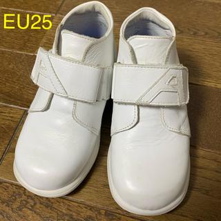 アンファン ドゥ アルカ ALKA子供用革靴と中敷きセット EU25