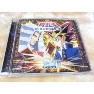 遊戯王DM 決闘Ⅱ CD