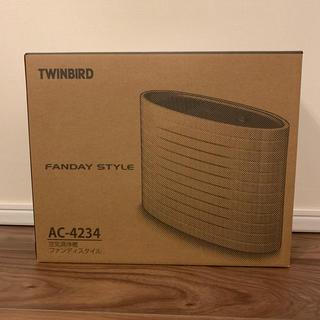 TWINBIRD - TWINBIRD 空気清浄機 AC-4234  ファンディスタイル
