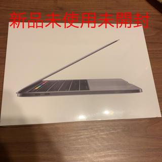 アップル(Apple)の新品未使用 MacBookPro13インチ MR9Q2J/A  スペースグレイ(ノートPC)