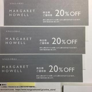 マーガレットハウエル(MARGARET HOWELL)のマーガレットハウエル 20%割引 3枚(ショッピング)