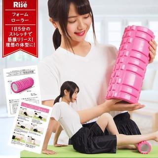 フォームローラー 筋膜リリース ピンク ストレッチポール ヨガ(ヨガ)