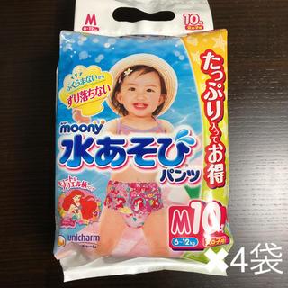 水あそびパンツ  女の子 Mサイズ 10枚✖︎4袋
