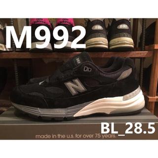 ニューバランス(New Balance)のnew balance ニューバランス m992 BL 28.5センチ(スニーカー)
