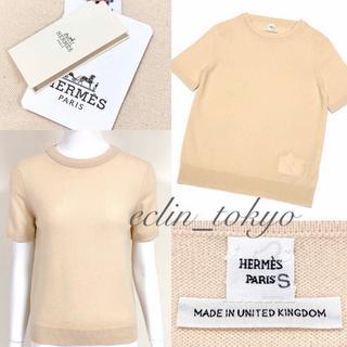 エルメス(Hermes)の2018AW エルメス《カシミヤ100%》ニット Tシャツ 【タグ付】E1894(ニット/セーター)