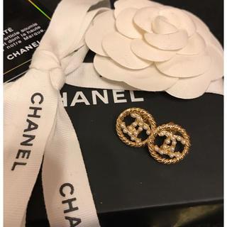CHANEL - 【1点のみ】華奢なパール使いがさりげなくオシャレ♪なピアス ゴールドタイプ
