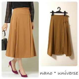 nano・universe - ナノユニバース サイドベルト ラップ スカート