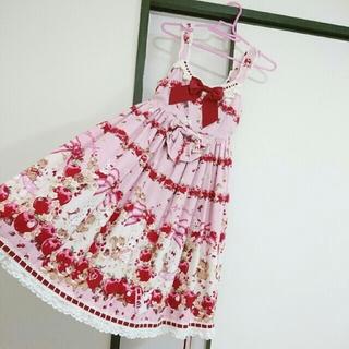 BABY,THE STARS SHINE BRIGHT - BABY うさぎとりすのりんごの森 ジャンパースカート