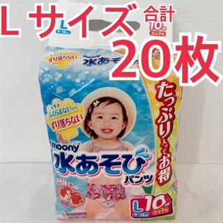 【2袋セット】水あそびパンツ 女の子用Lサイズ10枚入り