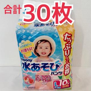 【3袋セット】水あそびパンツ 女の子用Lサイズ10枚入り