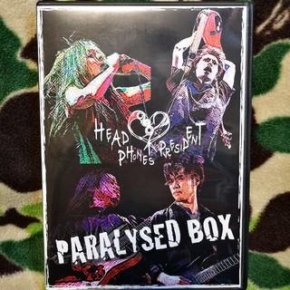 HEAD PHONES PRESIDENT/PARALYSED BOX(ミュージック)