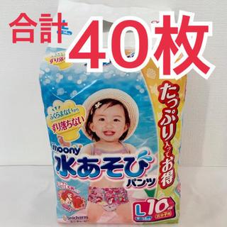 【4袋セット】水あそびパンツ 女の子用Lサイズ10枚入り
