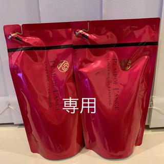 マルコ(MARUKO)のZAKI様 専用(洗剤/柔軟剤)