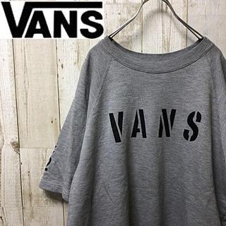 ヴァンズ(VANS)のOLD VANS バンズ 半袖 スウェット Lサイズ デカロゴ  グレー(スウェット)