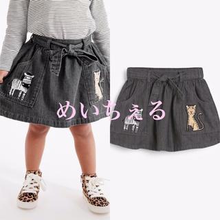 ネクスト(NEXT)の【新品】next チャコール キャラクタースカート(ヤンガー)(スカート)