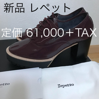 repetto - 新品 国内正規品 repetto oxford 38