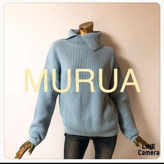 MURUA - ☘T2780☘MURUA タートルネック ニット F
