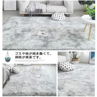 センターラグ リビング ベッドルーム (120 *160cm, ダー ¥3,89