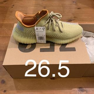adidas - YEEZY BOOST 350 V2 MARSH 26.5cm