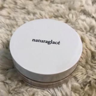 ナチュラグラッセ(naturaglace)のナチュラグラッセ ルースパウダー(フェイスパウダー)