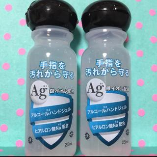 日本製 アルコールハンドジェル 2つ