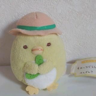 サンエックス - すみっコぐらし てのりぬいぐるみ ペンギン? 帽子